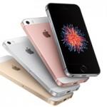 В 2016 году Apple продаст 15 миллионов iPhone SE