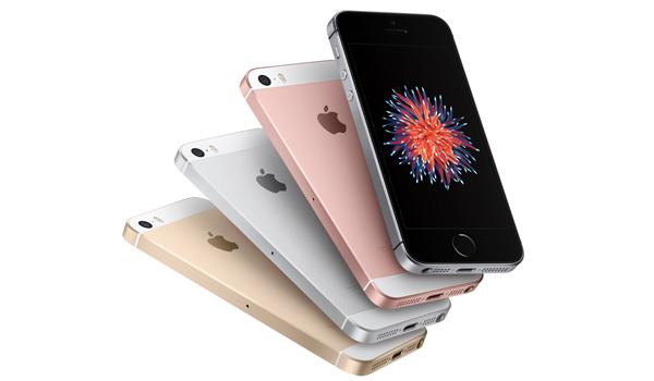 iPhone SE-1