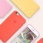Apple расширила ассортимент силиконовых и кожаных чехлов для iPhone
