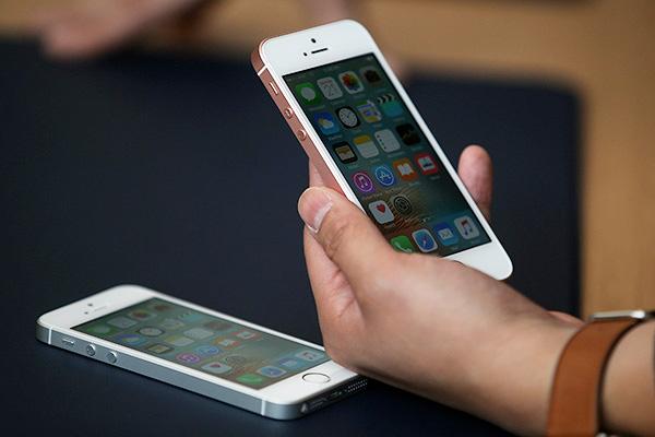 Что означают буквы «SE» в названии нового 4-дюймового iPhone