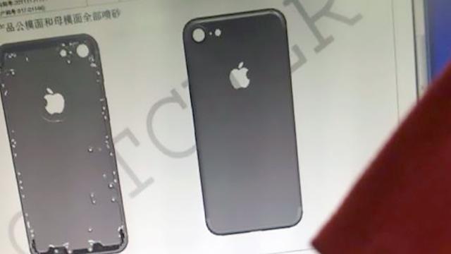 photo-iphone-7-catcher1