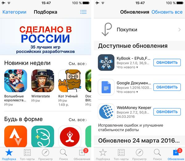 reboot-iphone-3