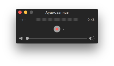 Sound-OSX-3