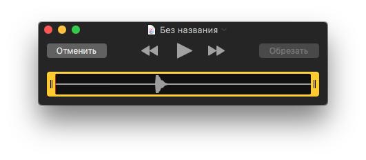 Sound-OSX-4
