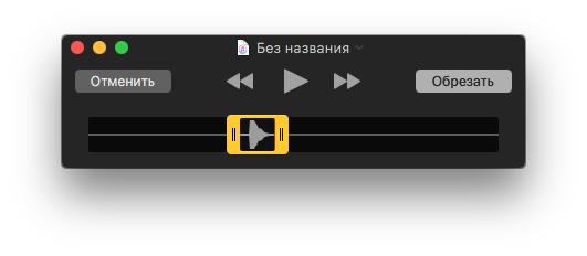 Sound-OSX-5