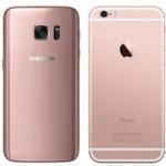 Samsung выпускает Galaxy S7 в цвете «розовое золото»