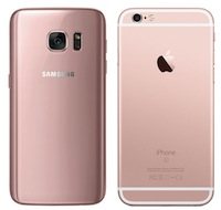 galaxy-s7-pink-gold-icon
