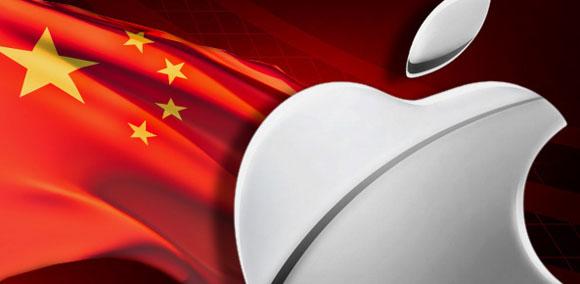 larger-Apple-China-1