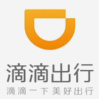 Didi Chuxing-0