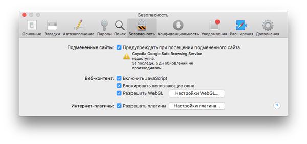 OS X 10.11.5-reboot-1