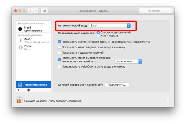 Pass-OS X-4