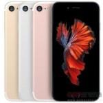 В сети появились официальные изображения iPhone 7