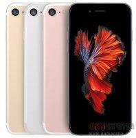 iPhone-7-icon