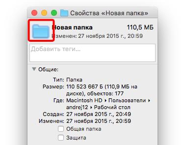 Folder-OS X-2