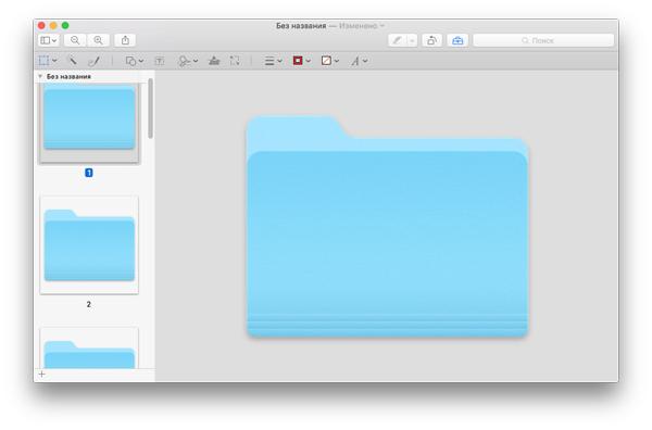 Folder-OS X-3