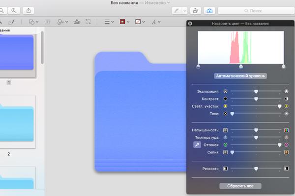 Folder-OS X-4