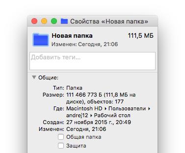 Folder-OS X-5