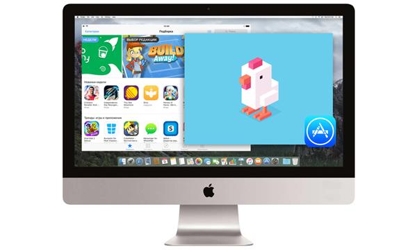 iOS-OSX-patent-1