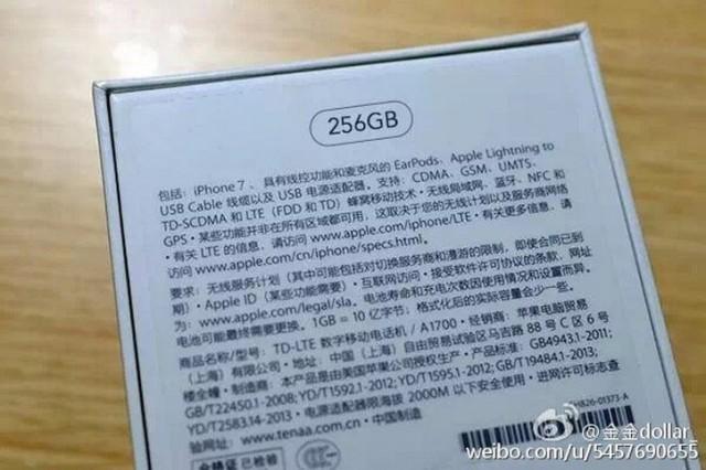 iPhone-7-box-2