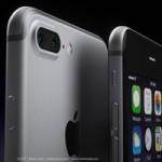Apple не уверена в высоком спросе на iPhone 7