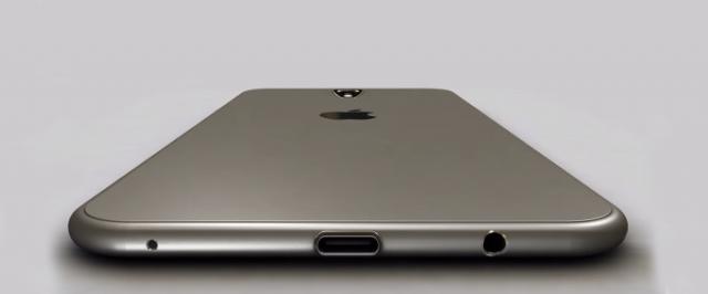 iphone_7_metalico_concepto-700x291