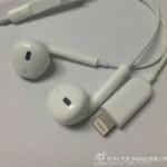 Фото наушников, которые будут лежать в коробке с iPhone 7