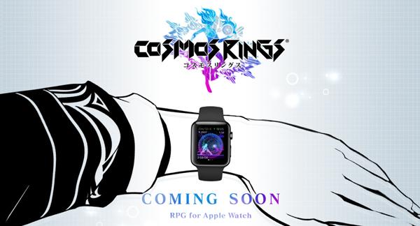 Cosmos Rings-1