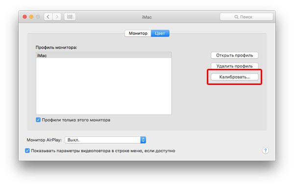 Night Shift OS X-4