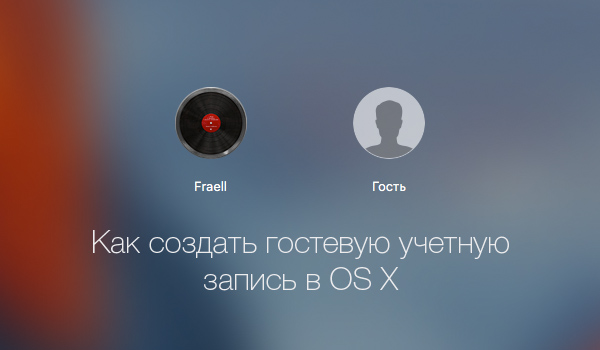 guest-os x-1