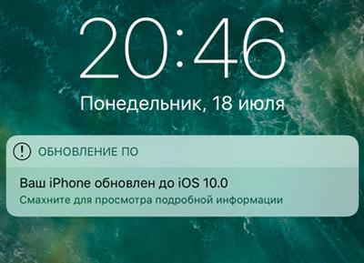 iOS-10-beta-3-1