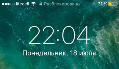 iOS-10-beta-3-2