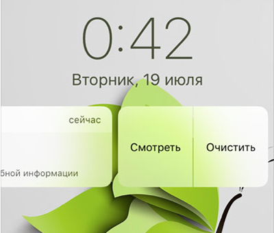 iOS-10-beta-3-3