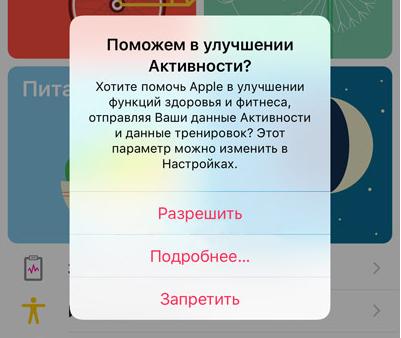 iOS-10-beta-3-4