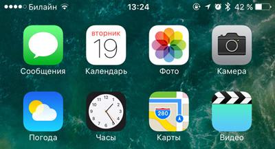 iOS-10-beta-3-8