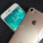 Не стоит заранее ругать iPhone 7