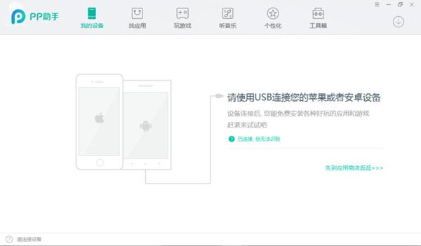 jailbreak-iOS-9-3-3-how-3
