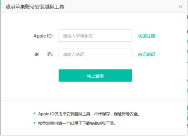 jailbreak-iOS-9-3-3-how-5