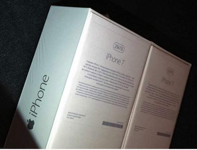 18121-16269-iphonebox-inline-l