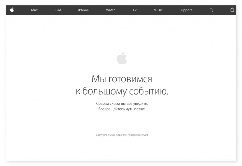 Apple Online Store-1