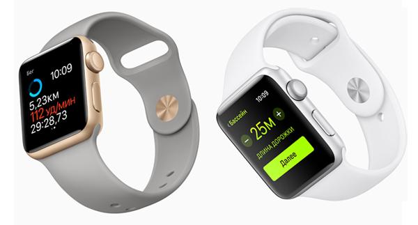 apple-watch-s2-2