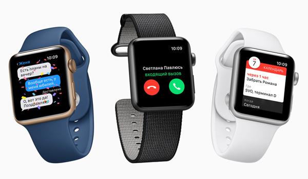 apple-watch-s2-3