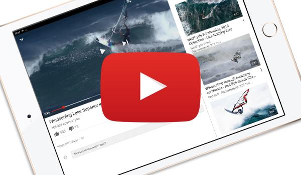 Youtube-download-ios-1