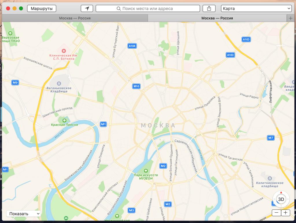 apple-maps-sierra