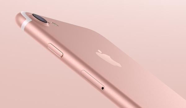 design_iphone-7-2
