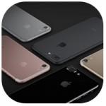Apple официально представила iPhone 7 и iPhone 7 Plus