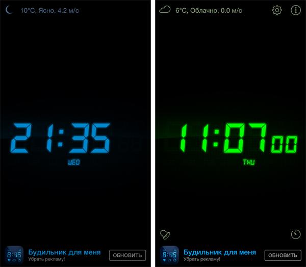 alarm-clock-for-me-2