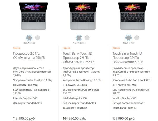 macbook-pro-new-6
