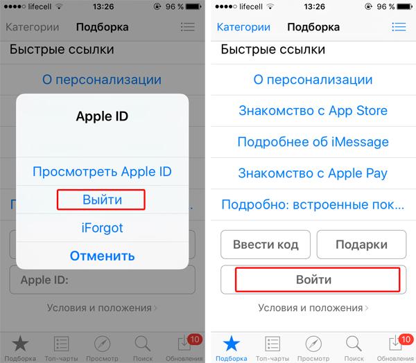 app-bag-4