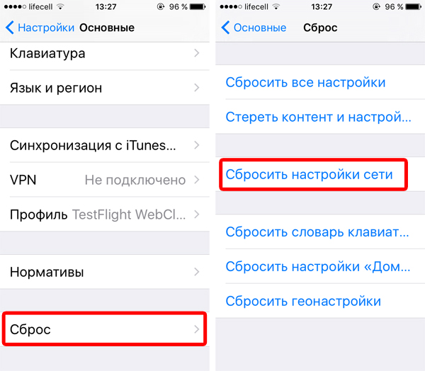 app-bag-5