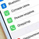 Что делать если после обновления iOS пропал режим модема